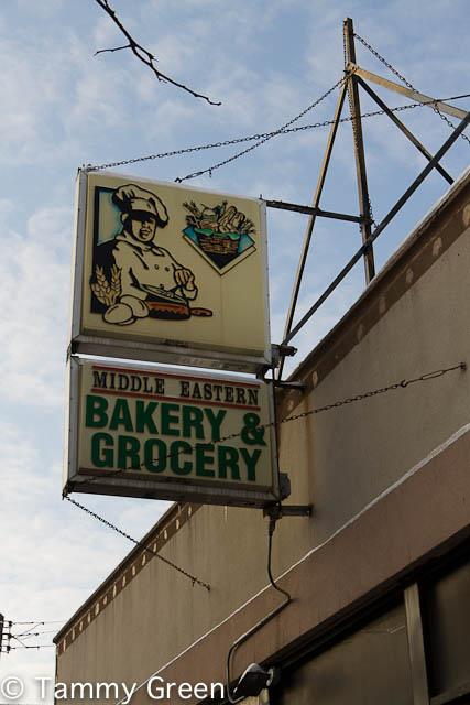 Mideast Bakery & Grocery