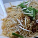 Pad Thai | Asian American Festival