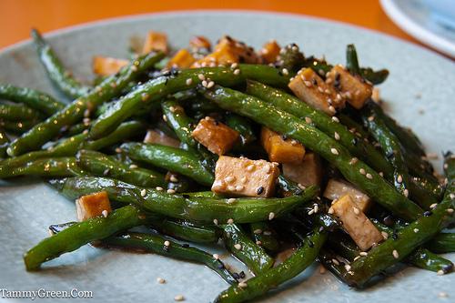 Lulu's | Green Beans