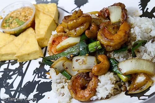 Opart Thai House | Pad Ma Moung Him Ma Pan & Fried Tofu