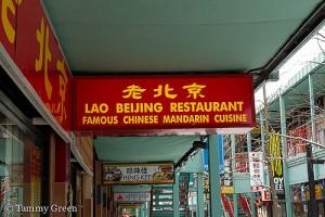 Lao Beijing Restaurant