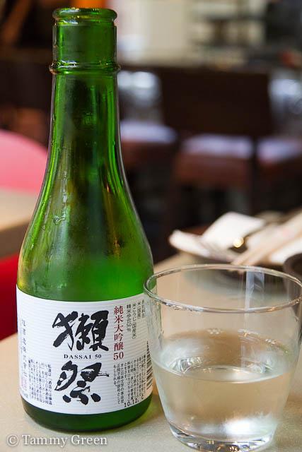 Sake | Union Sushi and Barbeque
