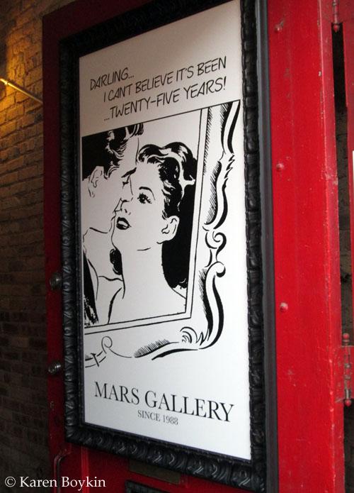 Mars Gallery Door
